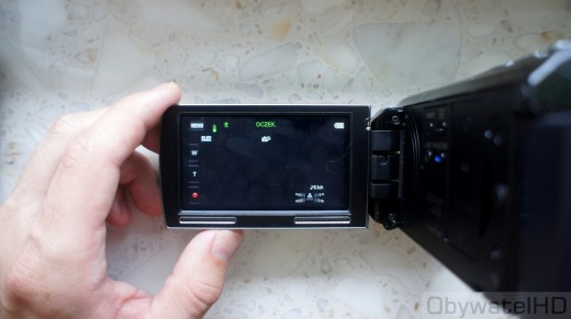Sony HDR-PJ30 - ekran surround