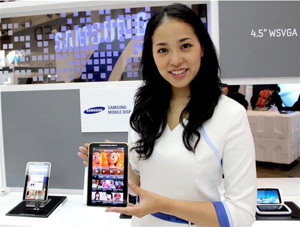 OLED Samsunga w drodze