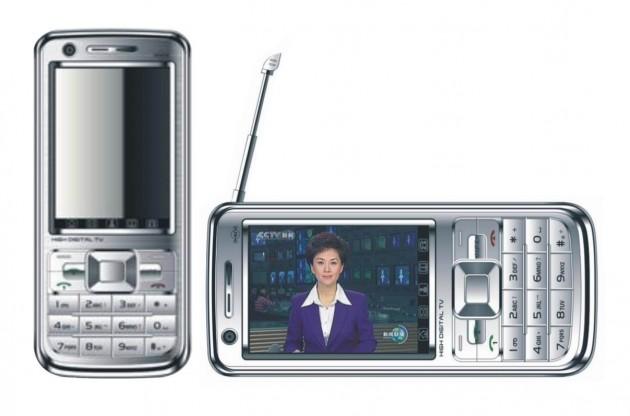 telewizja w komórce