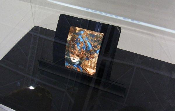 Giętki ekran OLED AUO
