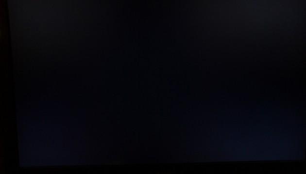 Manta LCD4214 -podświetlanie matrycy