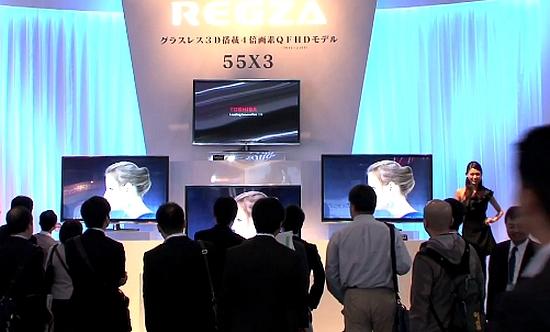 Toshiba Regza 55X3