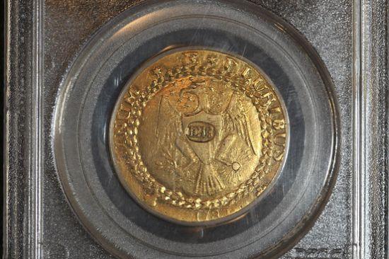 Moneta z 1787