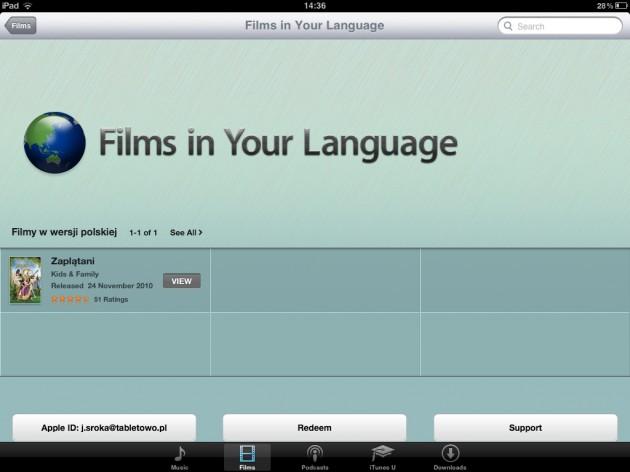 Filmy w iTunes po polsku