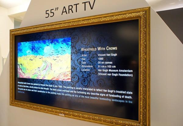 Art TV 1