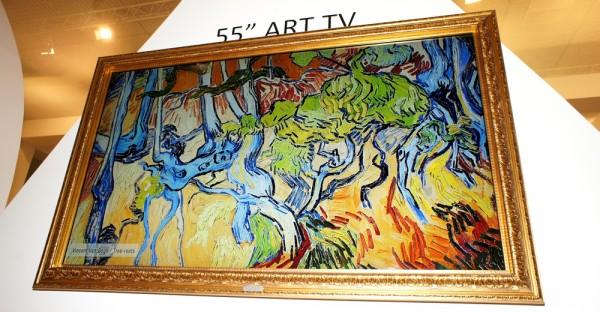 Art TV 2