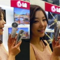 LG Magic Remote 1