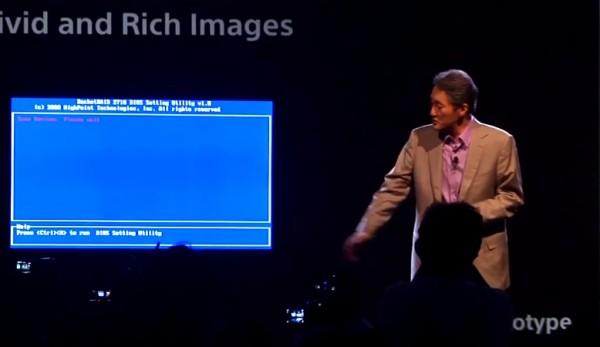 niebieski ekran Sony