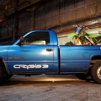 Crysis 3 - samochód