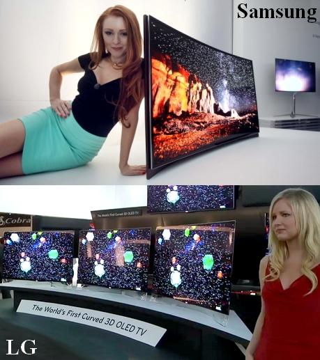 Samsung i LG curved OLED