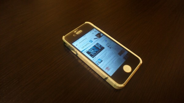 Folia prywatyzująca 3M - wygląd na telefonie