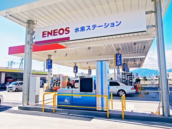 Stacja wodorowa Fot. JX Nippon Oil & Energy Corp