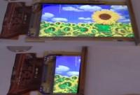 Kolejny prototyp OLED zwijany w rolkę