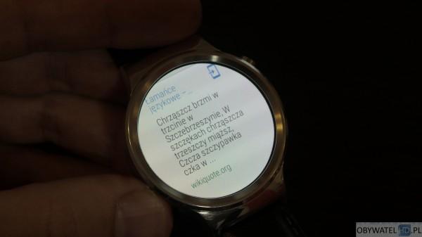 Huawei Watch - Google Now Chrząszcz brzmi w trzcinie