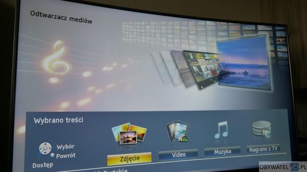 Panasonic CR730 - odtwarzacz - główny ekran