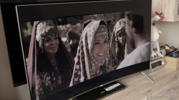 Samsung KS7500 HDR