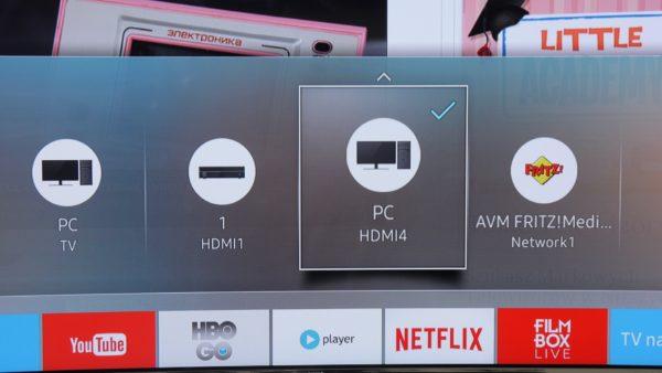 Samsung Tizen TV 2016 - nazywanie złącz