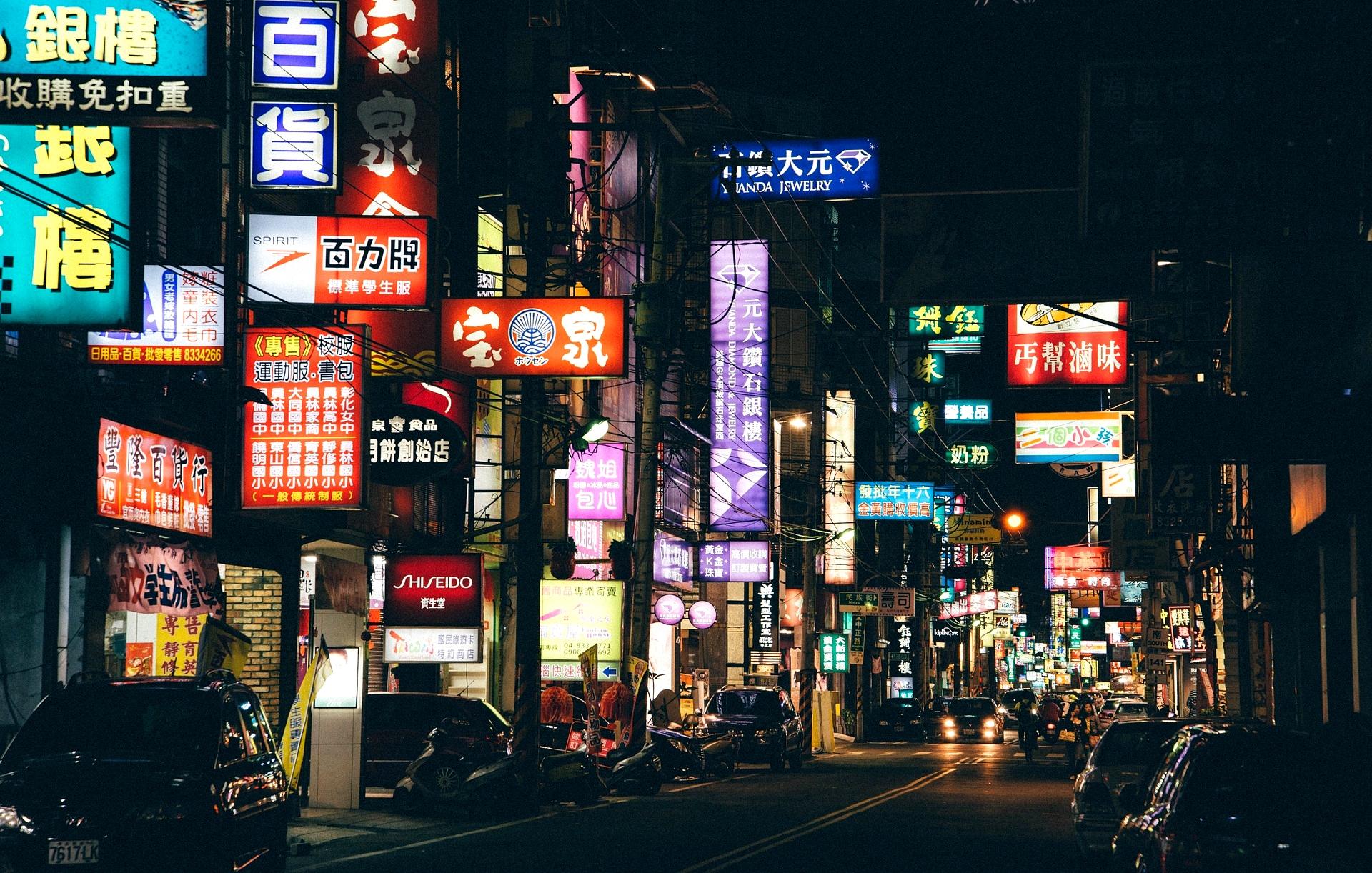 miasto-w-chinach